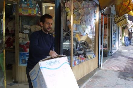 Tehran worker